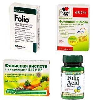 Дозировка и стоимость витамина B9