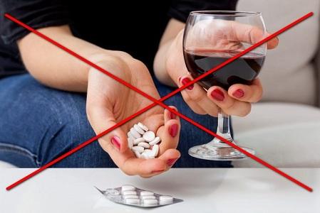 Клион-Д несовместим с алкоголем