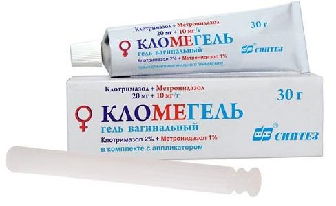 Кломегель