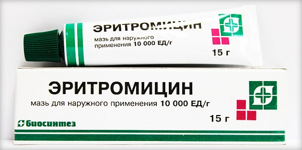 Тампоны с эритромицином