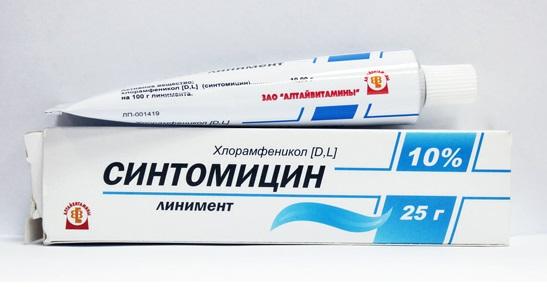 Тампоны с синтомициновой мазью