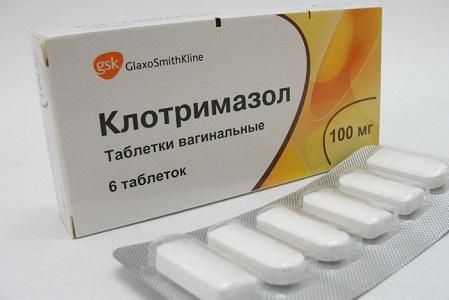 Вагинальные таблетки Клотримазол