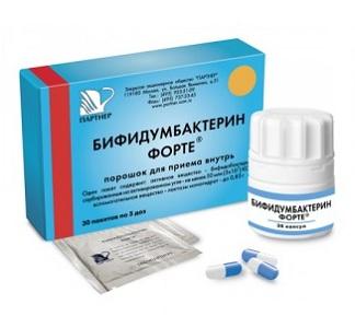 Бифидумбактерин при молочнице