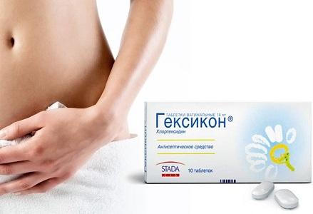 Плюсы и минусы препарата Гексикон при молочнице у женщин