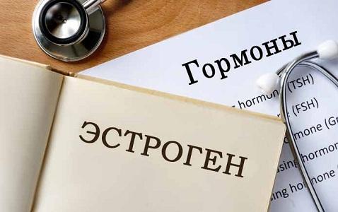 Недостаток гормонов при кисте яичника