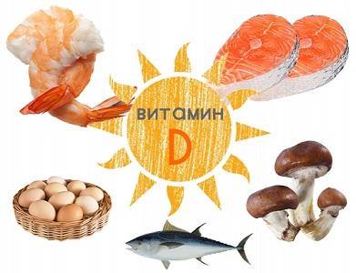 Витамин D во время месячных