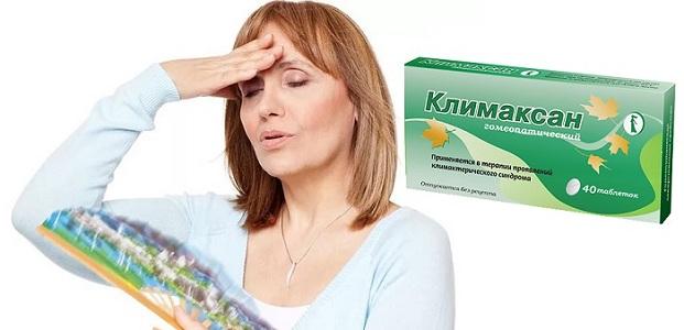 Гомеопатический препарат Климаксан при климаксе