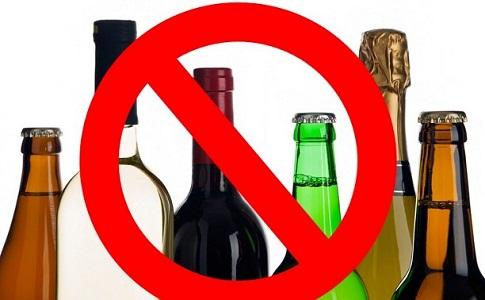 Препарат Вагинорм С и алкоголь