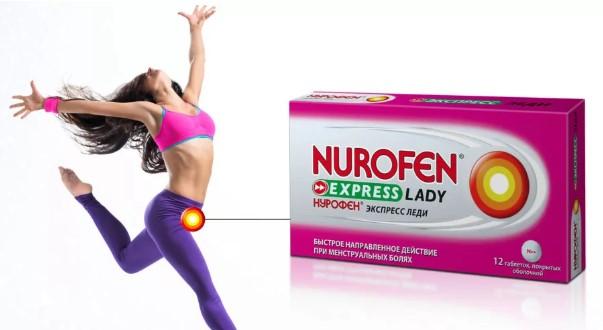 Как работает Нурофен экспресс леди и экспресс форте при болезненных месячных, какие побочные эффекты