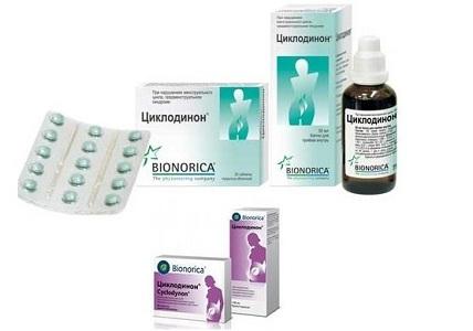 Форма выпуска препарата Циклодинон