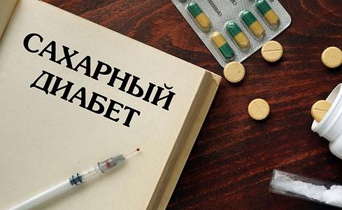 Ограничения при приеме препарата Циклодинон