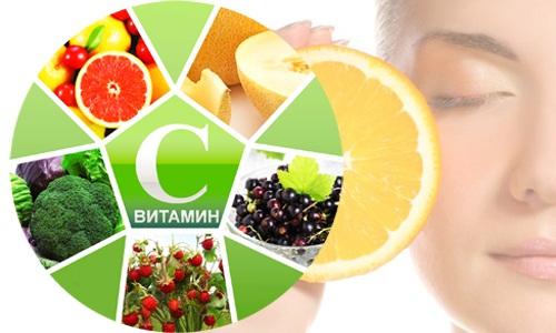 Влияние витамина С на женский организм