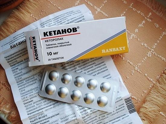 Эффективность препарата Кетанов при менструальных болях, отзывы женщин