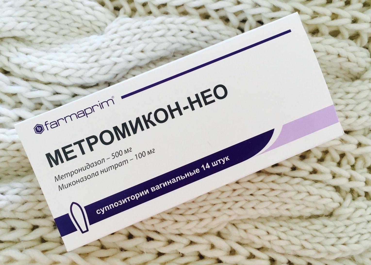 Можно ли применять свечи от молочницы Метромикон-Нео при месячных и беременности, отзывы женщин