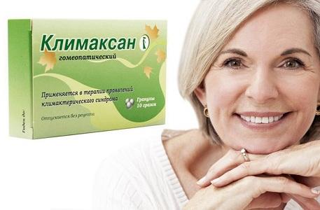 Климаксан для повышения иммунитета во время климакса