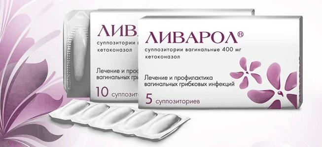 Ливарол при лечении молочницы