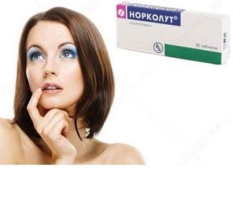 Как принимать Норколут для вызова менструаций и для их отсрочки, когда начнутся месячные после курса лечения