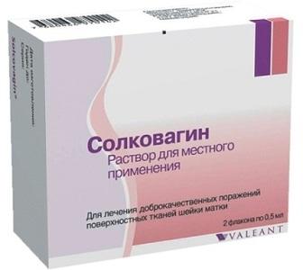 Можно ли прижигать эрозию нерожавшим и беременным женщинам препаратом Солковагин